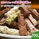 【送料無料】オールブランデトックチョコバー お徳用 おやつ