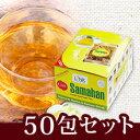 【送料無料】サマハン 50包(10包×5箱セット) スパイスティー インスタント アーユルヴェーダ ハーブとスパイスのお茶
