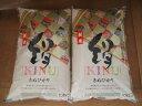 【30年産】滋賀県産キヌヒカリ20kg(白米10kg×2袋)...