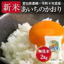 愛知県産 まると水産 謹製 サバフグの干物 【ふぐ ふぐ】(中・小)3〜8枚