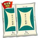 新米 5kg 送料無料 奈良大和高原米農薬無使用特別栽培米 奈良県産コシヒカリ 5kgコシヒカリ 5kg 送料無料