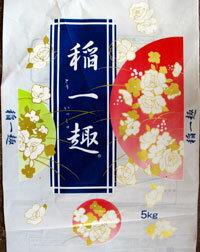 또한 도매 25 년 버전 염가! 구매 전문가의 쌀 「 稲一 고풍 」 20kg (5kg× 4)