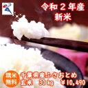 【29年産】無洗米 あきたこまち 10k...
