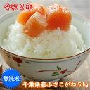 【29年産】無洗米 あきたこまち 5kgおいしい♪簡単♪※送料無料地域に除外があります※北海道・九州:+400円【コンビニ受取対応商品】
