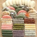 餅【なごみ】たんちょう杵つき餅セット(減農薬たんちょうもち米使用)