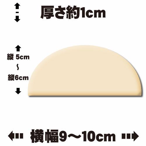 ★お餅★たんちょう杵つき小米餅【青のり小米とぼ...の紹介画像2