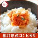 おいしいお米福井県29年産こだわりコシヒカリ検査一等米 5kg米・食味鑑定士認定米