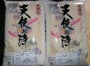 【送料無料】【新米】佐賀県産 25年度産 天使の詩 5kg×2 【九州産】【佐賀米】】【契約栽培米】