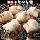 【切れ目アリ】 お正月 のし餅 2kg 杵つき 送料無料 のしもち 無添 令和元年産 みやこがね 1