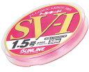 【メール便可】サンライン トルネード SV-I 1.25号〜3号 50m