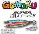 【メール便可】STORM スーパー五目スプーンジグ 18g
