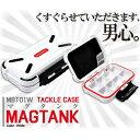 MAGBITE(マグバイト) マグタンク M