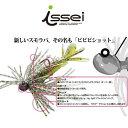 【メール便可】一誠[issei]ビビビショット 1.5g