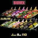 【メール便可】BIOVEX(バイオベックス) ジョイントベイト110SF カラー#21~#73