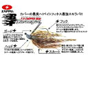【メール便可】ZAPPU P.D.チョッパー・ミニ BFストロンガー 1/16oz(約1.8g)