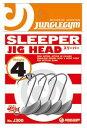 【メール便可】ジャングルジム【ショアライトゲーム・ジグヘッド】スリーパー