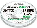 【メール便可】VARIVAS アバニ エギング ショックリーダー [フロロカーボン]30m