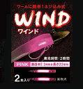 【メール便可】ルミカ ケミチューン ワインド太刀魚 ピンク