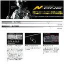 メジャークラフト N-ONE(エヌワン) NSS-902ML