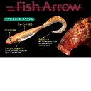 【メール便可】FishArrow(フィッシュアロー) フラッシュJ グラブ 4.5″ SW アコウ・キジハタスペシャル