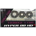 【メール便可】YTフュージョン ハイパーBB HD+ 1030×2/1150【Revoシリーズスプール・メカニカル内部用】HDP-12