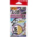 【メール便可】カツイチ 太刀魚ファインワイヤー仕掛 BT-1