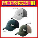【在庫処分大特価!】シマノ XEFO スウェットキャップ CA-291N