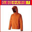 【在庫処分大特価!】PazDesign(パズデザイン) BS2.5レイヤーレインジャケット マンダリンオレンジ