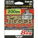 【メール便可】サンライン ソルティメイト PEジガーULT 8本組 25lb/1.5号 200m