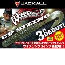 【メール便可】ジャッカル ウォブリング 3