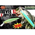 【メール便可】ラッキークラフト BLEN'KEN(ブレンケン) NOVEL(ノヴェル)120HF