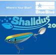 【メール便可】BlueBlue(ブルーブルー) Shalldus 20(シャルダス20)