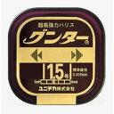 【メール便可】ユニチカ グンター 10m 0.6号〜1.5号