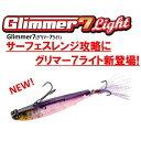 【メール便可】ティムコ グリマー7ライト