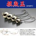 【メール便可】一誠[issei] 海太郎 根魚玉 5g