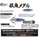 【メール便可】RUDIE'S(ルーディーズ) 根魚メタル 20g