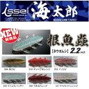 【メール便可】一誠[issei] 海太郎 根魚蟲(ネウオムシ) 2.2インチ