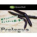 【メール便可】ロマンメイド プロローグ 5.5インチ