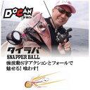 【メール便可】ラパラ ドカン タイラバ スナッパーボール 6...