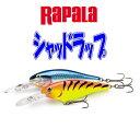 【メール便可】ラパラ シャッドラップ SR-7