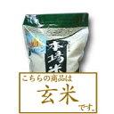 《21年産【新米】一等米100%使用》【玄米】千葉県産ミルキークィーン 2kg