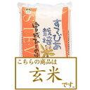 《24年産【新米】一等米100%使用》【玄米】宮城産ステビア農法ひとめぼれ5kg