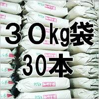 【飲食店向け】贅沢ブレンド「江戸の米蔵」一等米30kg×30個