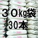 ごはん自慢の繁盛店になる!【飲食店向け】贅沢ブレンド「江戸の米蔵」一等米30kg×30個