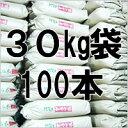 【飲食店向け】贅沢ブレンド「江戸の米蔵」一等米30kg×100個