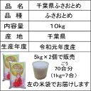 元気豚 肩ローススライス 150g【千葉県産豚肉】【三元豚】