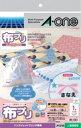 【文具・OA機器新規取扱企画】エーワン(A-one)/【30503】/布プリ 生地タイプ 白 2シート