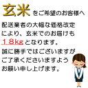 国産たまり 1本漬 柿源漬物(埼玉県深谷市)【送料別】【BS】