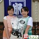 ミルキークイーン 送料込み 令和元年産 埼玉県 植竹さんの お米 玄米 精米無料(精米/玄米 18kg)