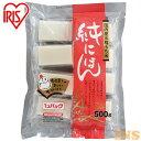 【2個セット】純にほん 国内産水稲もち米使用(シングルパック) 2kg(1kg×2)餅 個包装 切餅